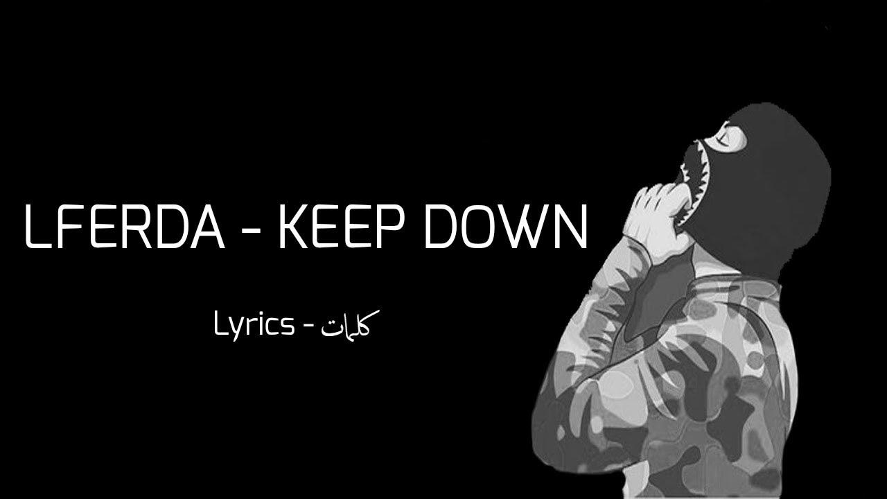music lferda keep down