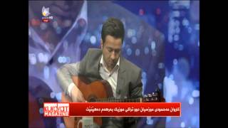 karwan guitar new track guitar at kurdsat magazine
