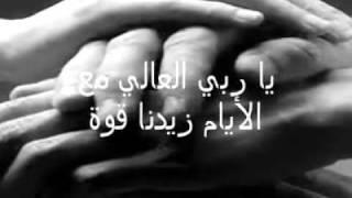 [Fami DKF] - 9alb El We9a3