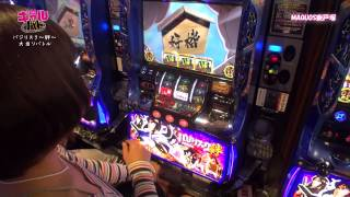 【ギャルバト】マクオス東戸塚 安枝瞳vs双月南那 #24(2) 安枝瞳 検索動画 8