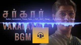 Sarkar Varalakshmi Theme Music   bgm   Ar Rahman   Vijay   Pappa