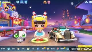 주원오빠랑 카트 라이더 방송~^^