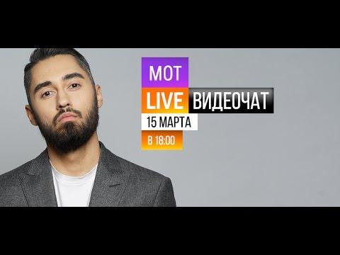 Онлайн видеочат русская рулетка