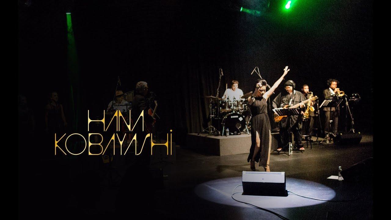 Hana Kobayashi – En Concierto