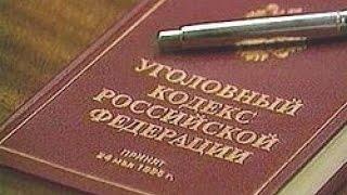 видео Статья 34. Заключение контракта о прохождении военной службы / КонсультантПлюс