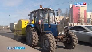 Новая уборочная техника поступила в Архангельск