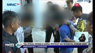 Polisi Pringsewu Lampung Tangkap 3 Remaja Pelaku Pemerkosaan Anak SMP - LIS 19/11