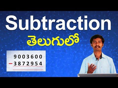 Subtraction  in Telugu || Mathematics Tutorials in Telugu || Shravan Jakkani