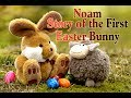Noam First Easter Bunny