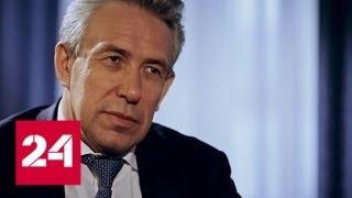 Сергей Горьков: в ВЭБе лидер - это каждый сотрудник банка - Россия 24