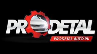 Безкоштовний ремонт бампера, фар і деталей з платику в компанії Продеталь Авто Ярославль