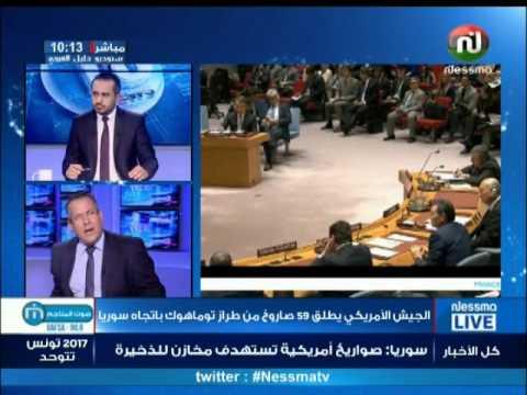 تغطية خاصة لمختلف ردود الفعل الدولية بعد إطلاق عشرات الصواريخ بإتجاه سوريا