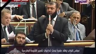 بالفيديو.. حزب النور يعزي أسر الضحايا والمصريين في حادث الكنيسة البطرسية