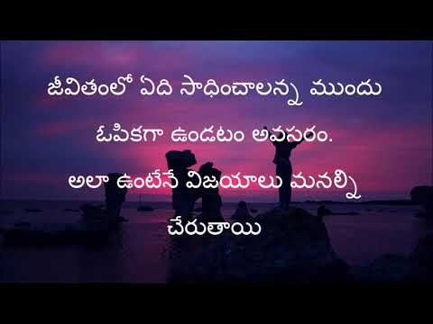 Mana Telugu Quotes Videos Yt Pro Search Your Video