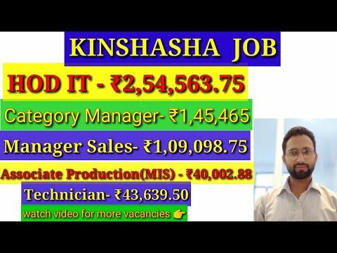 Kinshasha job vacancy I abroad job || Africa job vacancy | congo job I Abroad job for Indians