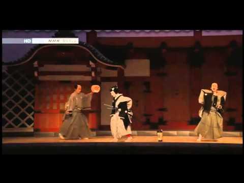 KABUKI KOOL. Japanese traditional theater explained in English. 04