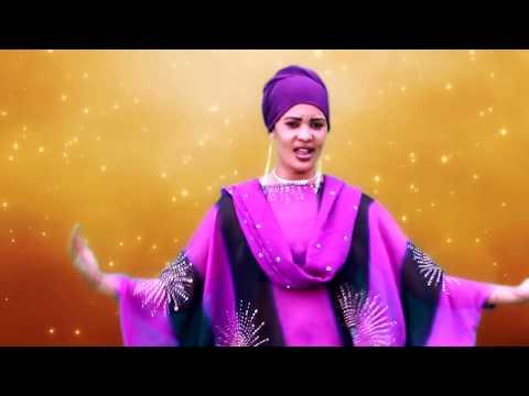 Asha Birree  Sirbaa afaan somaalee NEW OROMO MUSIC 2017
