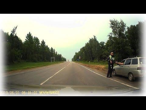 ДПС Тула 🚨 Инспектор не успел придумать причину остановки 👀