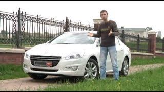 Peugeot 508: тест-драйв Автопанорама