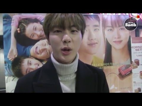 [ENG SUB] [BANGTAN BOMB] 영화 '순정' VIP preview with Jin