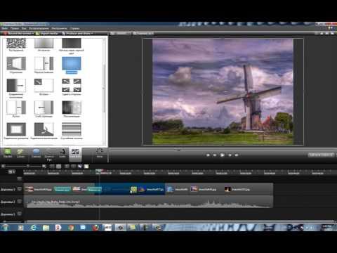 Как сделать слайд шоу в Camtasia Studio 8