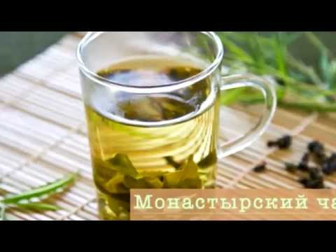 Монастырский Чай Малышева Жить Здорово
