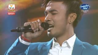 Cambodian Idol | Live Show | Final | សៅ ឧត្តម | ដល់ពេលវេលាបែកទើបថាបងមិនស័ក្កិសម