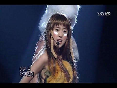 이정현 - 아리아리 Lee Jung hyun - Ari Ari 11/10/2002