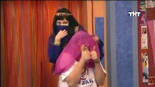 Счастливы вместе 3 сезон 37 серия Самая смешная серия