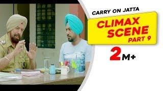 Funny Climax Scene (Part 9) | Carry On Jatta | Binnu Dhillon | Jaswinder Bhalla | Gurpreet Ghuggi
