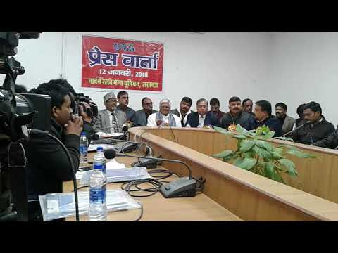 SHIV GOPAL MISHRA JI YOUA PARV/DRM OFFICE LUCKNOW 12/01/2018