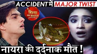 YRKKH New Promo : Naira's Accident to bring Deadly TWIST