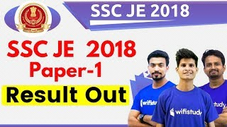 SSC JE 2018 | SSC JE Paper-1 Result Out | Check Now