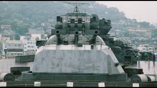 Battleship Japanese location set Genesis Sn large location set The ...