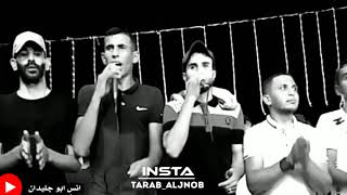 معولين جديد    ويلي من الفرقا يا ناس   انس ابو جليدان ومحمود بن خماش 2019