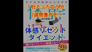 【wakuwakutube受け取り】 http://tenbai-affi.com/cs2/1871/ 【関連動...