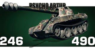 Rheinmetall Skorpion / 246, 490.