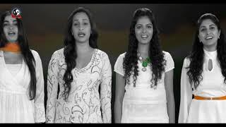 "#Independence | Indian National Anthem ""Jana Gana Mana"" Full Song | Lata Pathania | Lseries"