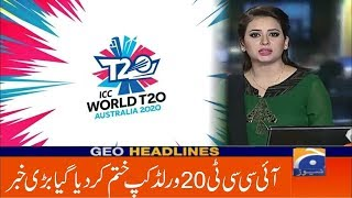 Breaking News|| Icc T20 Mens Cricket World Cup Called Off For Next Years 2021