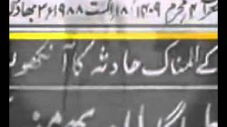 Hadhrat Mirza Tahir Ahmad giving warning to Anti Ahmadiyya Muslims.flv