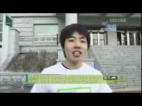 Jiho Kim - KBS Good Morning Korea - Parkour Generations Korea