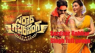 Sardaar Gabbar Singh full mp3 songs