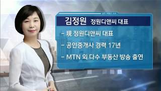서울시 광진구 구의동 투룸 다세대주택 - 김정원