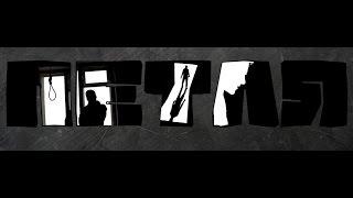 """Официальный тизер фильма """"Петля"""""""