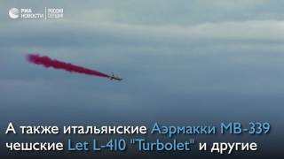 Мастертво летчиков на авиасалоне МАКС 2017