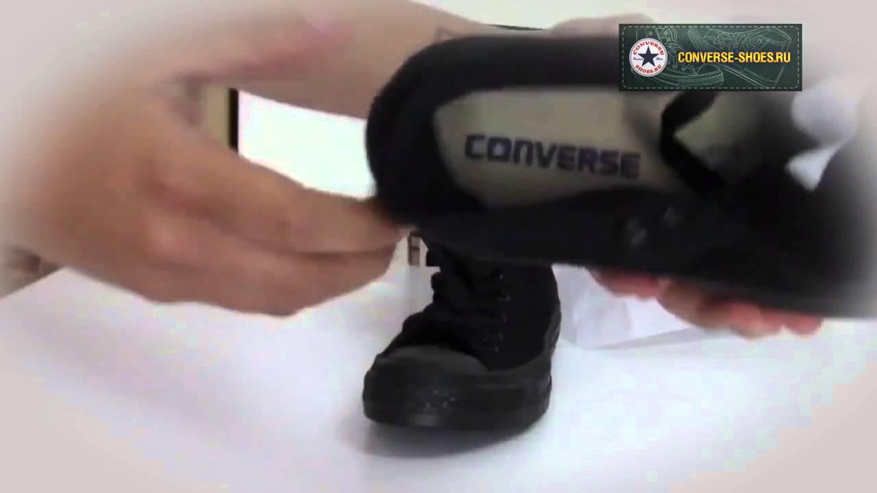 Converse кожаные высокие полностью черные - YouTube