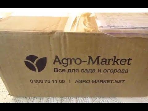 Агро- Маркет (agro-market). Новая посылка. Семена, удобрения, сидераты и другое...