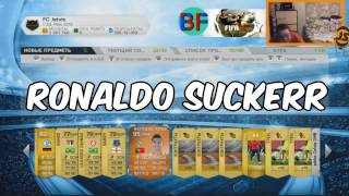 TOP 5 MOST AHRIMANIC PACKS IN FIFA 14 Thumbnail