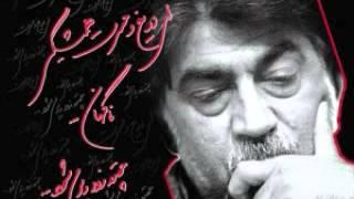 Gheysar Aminpour شعری از قیصر امین پور
