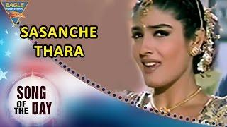 Song Of The Day 69 || Sasanche Thara Video Song || Mohabiya Movie || Govinda, Raveena Tandon | Eagle